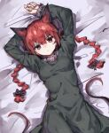 1girl animal_ears arms_up bangs bed_sheet black_bow bow braid breasts cat_ears cat_tail closed_mouth commentary_request cowboy_shot dress dutch_angle extra_ears green_dress hair_between_eyes hair_bow highres juliet_sleeves kaenbyou_rin long_hair long_sleeves looking_at_viewer lying multiple_tails nekomata on_back puffy_sleeves red_eyes redhead small_breasts solo tail touhou twin_braids two_tails v-shaped_eyebrows yanyan_(shinken_gomi)