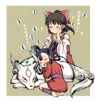 3girls amaterasu barefoot blush crossover food hakurei_reimu haniwa_(leaf_garden) happy highres japanese_clothes multiple_girls onigiri ookami_(game) rice sakuna-hime sleeping tensui_no_sakuna-hime touhou