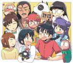 5boys 6+girls animal apron black_eyes black_hair braid braided_ponytail brown_hair chinese_clothes cologne_(ranma_1/2) double_bun dougi eyebrows_visible_through_hair facial_hair genderswap genderswap_(mtf) happosai heart holding holding_clothes holding_panties holding_underwear maid_apron multiple_boys multiple_girls mustache old old_man p-chan panda panties pig piglet purple_hair ranma-chan ranma_1/2 redhead saotome_genma saotome_ranma shampoo_(ranma_1/2) short_braid single_braid sleeves_rolled_up tendou_akane tendou_kasumi tendou_nabiki tendou_souun tsubobot underwear white_hair