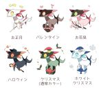 alternate_color alu_drp arrow_(projectile) black_headwear bow box cane closed_mouth commentary_request dreepy gen_8_pokemon gift gift_box hat hatted_pokemon heart highres holding holding_cane no_humans orange_bow petals pokemon pokemon_(creature) ribbon santa_hat snowflakes translation_request