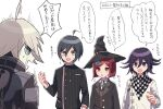 1girl 3boys :d ahoge android bangs black_hair black_headwear black_jacket checkered checkered_scarf commentary_request danganronpa hair_between_eyes hair_ornament hairclip hat jacket keebo long_sleeves looking_at_viewer multiple_boys nanao_(nanao1023) new_danganronpa_v3 open_clothes open_jacket open_mouth ouma_kokichi profile purple_hair red_shirt redhead saihara_shuuichi scarf shirt short_hair simple_background smile speech_bubble straitjacket striped_jacket translation_request upper_body violet_eyes white_background white_jacket witch_hat yumeno_himiko