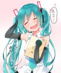 1girl aira_(exp) aqua_hair aqua_nails aqua_neckwear bare_shoulders black_skirt black_sleeves blush book commentary detached_sleeves facing_viewer hair_ornament hatsune_miku hatsune_miku_(vocaloid4) headphones headset highres holding holding_book long_hair nail_polish necktie open_mouth scratching_head shirt skirt sleeveless sleeveless_shirt smile solo speech_bubble translated treble_clef twintails upper_body v4x very_long_hair vocaloid white_shirt