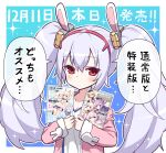 animal_ears ayanami_(azur_lane) azur_lane bangs blush camisole commentary_request eyebrows_visible_through_hair fake_animal_ears hair_between_eyes hairband highres hori_(hori_no_su) jacket javelin_(azur_lane) laffey_(azur_lane) long_hair long_sleeves multiple_girls pink_jacket product_placement rabbit_ears red_eyes translation_request twintails white_camisole white_hair z23_(azur_lane)