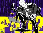 1boy chair folding_chair jacket jacket_on_shoulders limited_palette male_focus persona persona_4 persona_4:_the_ultimate_in_mayonaka_arena persona_4:_the_ultimax_ultra_suplex_hold saitou_rokuro scar school_uniform skull_and_crossbones solo standing_on_chair tatsumi_kanji widow's_peak