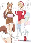 2girls animal_ears antlers ass bare_shoulders bell bell_choker blonde_hair breasts brown_hair check_translation choker hat heart highres long_hair medium_breasts multiple_girls open_mouth panties pink_eyes raccoon_ears raccoon_girl raccoon_tail raphtalia red_choker red_headwear rifana santa_costume santa_hat short_hair simple_background smile speech_bubble spoken_heart standing tail tate_no_yuusha_no_nariagari thigh-highs translation_request umanosuke underwear white_background white_legwear white_panties
