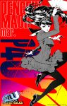 1girl amagi_yukiko bangs black_hair black_legwear blunt_bangs fan floating floating_hair folding_fan hairband limited_palette logo long_hair persona persona_4 persona_4:_the_ultimate_in_mayonaka_arena persona_4:_the_ultimax_ultra_suplex_hold saitou_rokuro school_uniform serafuku solo