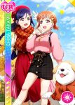 autumn blush character_name love_live!_school_idol_festival love_live!_sunshine!! matsuura_kanan orange_hair red_eyes short_hair smile takami_chika yukata
