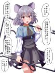 1girl :d animal_ears black_dress blue_capelet blush breasts capelet commentary_request dowsing_rod dress eyebrows_visible_through_hair feet_out_of_frame fusu_(a95101221) grey_hair hair_between_eyes hand_up holding_rod jewelry looking_at_viewer mouse_ears mouse_tail nazrin open_mouth pendant red_eyes short_hair simple_background small_breasts smile solo standing tail touhou translation_request white_background