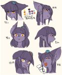 1girl :d animal_ears colored_skin concept_art ears_down expressions fangs flower furry grey_background hair_flower hair_ornament highres kuroi_moyamoya multiple_views noire_kooshe open_mouth orange_eyes original parted_lips purple_fur purple_hair purple_skin simple_background smile translation_request wide-eyed