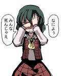 covering_face cry gatau green_hair kazami_yuuka lowres plaid plaid_skirt plaid_vest short_hair skirt skirt_set tears touhou translated white_background wiping_tears