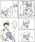 1boy 1girl admiral_(kantai_collection) akebono_(kantai_collection) bell comic crying crying_with_eyes_open epaulettes flower gloves hair_bell hair_between_eyes hair_flower hair_ornament hand_on_another's_head hat holding holding_sign hug jingle_bell kantai_collection long_hair long_sleeves military military_hat military_uniform naval_uniform neckerchief partially_colored peaked_cap purple_hair school_uniform serafuku short_sleeves side_ponytail sign speech_bubble tears translation_request trembling uniform white_gloves zeroyon_(yukkuri_remirya)