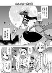 beret bow cape city comic drill_hair flower hair_bow hat homulilly kaname_madoka long_hair mahou_shoujo_madoka_magica mahou_shoujo_madoka_magica_movie maitake megaphone miki_sayaka monochrome moon partially_translated polearm ponytail sakura_kyouko short_hair short_twintails spear spoilers tomoe_mami translation_request twin_drills twintails weapon witch_(madoka_magica)