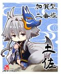 1girl animal_ears azur_lane black_gloves chibi commentary_request eyebrows_visible_through_hair eyes_visible_through_hair fox_ears fox_girl fox_mask fox_tail full_body gloves grey_eyes grey_hair hair_between_eyes japanese_clothes kyuubi looking_at_viewer mask mask_on_head multiple_tails short_hair signature sitting smile solo tail taisa_(kari) thick_eyebrows tosa_(azur_lane) translation_request twitter_username