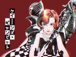 1girl black_shirt bracelet calaboca.co chess_piece chessboard collared_shirt copyright_name elizabeth_harmon hands_together highres jewelry knight looking_at_viewer looking_up orange_hair portuguese_commentary red_background shirt short_hair solo the_queen's_gambit traditional_media