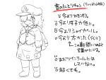 1girl ankle_boots backpack bag boots collared_shirt curly_hair expressionless flat_chest greyscale hat highres kawashiro_nitori key long_sleeves medium_hair monochrome nazotyu plump pocket shirt skirt solo strap text_focus thick_eyebrows touhou translation_request