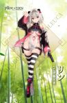 1girl :3 animal_ears boots breasts brown_eyes character_request closed_mouth crossed_ankles dress dsmile full_body gun hairband handgun head_tilt holster large_breasts microdress navel no_panties off_shoulder outstretched_hand panda_ears pelvic_curtain pistol red:_pride_of_eden revealing_clothes see-through short_hair silver_hair solo standing striped striped_legwear tachi-e thigh-highs thigh_holster trigger_discipline under_boob weapon