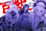 3girls bangs bare_shoulders black_hair black_maria_(one_piece) breasts cape dress fan giantess hair_ornament hair_stick highres holding holding_fan horns huge_breasts japanese_clothes kimono kiseru large_breasts long_hair mask momoyuzutyoko monochrome mouth_mask multiple_girls off_shoulder oiran one_piece pipe ulti_(one_piece)