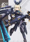1girl aiyat_@_maotto bangs blonde_hair breasts clenched_hand extra_arms eyebrows_behind_hair floating frame_arms_girl green_eyes highres holding holding_sword holding_weapon leg_up long_hair mecha_musume mechanical_arms small_breasts solo sword weapon zelfikar