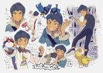 1boy black_hair black_shirt blue_jacket blush book brown_eyes clenched_hand closed_mouth commentary_request dark_skin dark_skinned_male fur-trimmed_jacket fur_trim gen_8_pokemon gym_challenge_uniform highres holding holding_poke_ball holding_pokemon hop_(pokemon) jacket looking_at_viewer looking_back male_focus multiple_views ninonuko number poke_ball poke_ball_(basic) pokemon pokemon_(creature) pokemon_(game) pokemon_swsh rookidee shirt shoes short_hair smile translation_request wooloo yamper