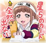 1girl bangs blush book brown_eyes brown_hair cellphone eyebrows_visible_through_hair headband healin'_good_precure hiramitsu_hinata holding hood hoodie long_hair long_sleeves open_book open_mouth phone precure procrastination sitting smartphone smile solo studying translated twintails upper_body watosonshi