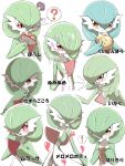 ! alternate_color berry_(pokemon) blush brown_eyes closed_eyes closed_mouth commentary_request fang gardevoir gen_3_pokemon heart heart-shaped_pupils highres holding jahana_mei mushroom open_mouth pokemon pokemon_(creature) shiny shiny_pokemon sitrus_berry smile spoken_exclamation_mark symbol-shaped_pupils thought_bubble tongue translation_request white_background