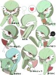 alternate_color blush brown_eyes closed_eyes closed_mouth commentary_request doll gardevoir gen_3_pokemon hand_up hands_up heart highres holding holding_doll jahana_mei looking_at_viewer pendulum pokemon pokemon_(creature) shiny_pokemon smile smug spoken_heart substitute_(pokemon) translation_request white_background