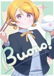 1girl bangs black_jacket blazer blush bowl brown_hair chewing chopsticks closed_mouth collared_shirt cosplay dress_shirt emma_verde emma_verde_(cosplay) food food_on_face grey_skirt jacket koizumi_hanayo long_sleeves looking_at_viewer love_live! love_live!_school_idol_festival love_live!_school_idol_project neck_ribbon nijigasaki_academy_uniform pleated_skirt repunit ribbon rice rice_bowl rice_on_face school_uniform shirt short_hair short_twintails skirt smile solo swept_bangs twintails violet_eyes white_shirt winter_uniform yellow_neckwear
