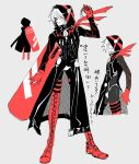 1boy absurdres black_coat blue_eyes boots carrying_over_shoulder coat colored_skin cross-laced_footwear crotch_plate fate/grand_order fate_(series) grey_background hair_over_one_eye highres hood hood_up karna_(fate) karna_(santa)_(fate) lace-up_boots looking_at_viewer male_focus red_footwear sandbag simple_background sketch smile solo thigh-highs thigh_boots white_hair white_skin