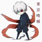 1boy animal black_sclera blue_eyes bug centipede chibi clenched_hands grey_background hair_between_eyes heterochromia kaneki_ken light_blue_eyes male_focus parted_lips red_eyes seseragi_azuma simple_background standing third-party_source tokyo_ghoul white_hair zipper_pull_tab