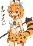 1girl 370ml animal_ear_fluff animal_ears bangs breasts commentary cowboy_shot extra_ears eyebrows_visible_through_hair fang fingernails frown hat_feather holding holding_spear holding_weapon jewelry kemono_friends looking_at_viewer medium_breasts medium_hair midriff navel necklace open_mouth orange_eyes orange_hair orange_sarong polearm print_sarong sarong serval_(kemono_friends) serval_ears serval_print serval_tail sharp_fingernails shirt simple_background solo spear standing striped_tail survival_friends tail torn_clothes torn_shirt translated weapon white_background white_shirt