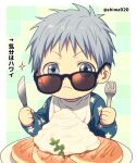 1boy arrow_(symbol) bangs bib blue_eyes blue_hair blue_shirt closed_mouth commentary_request food fork frown holding holding_fork holding_knife knife kuroko_no_basuke kuroko_tetsuya long_sleeves looking_at_viewer male_focus mashima_shima pancake plate shirt short_hair solo sparkle star_(symbol) star_print sunglasses tile_background toddler translation_request twitter_username upper_body younger