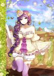 1girl bare_shoulders bird blue_sky braid closed_mouth commentary crown detached_sleeves dove dress english_commentary floral_print green_eyes hair_leaf hand_up head_tilt ivy juliet_sleeves long_hair long_sleeves looking_at_viewer love_live! love_live!_school_idol_project mini_crown puffy_sleeves purple_hair purple_legwear rainbow shoes single_braid sky smile solo standing standing_on_one_leg star_(sky) starry_sky sun terupancake thigh-highs toujou_nozomi very_long_hair yellow_dress