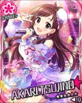 blush brown_hair character_name dress idolmaster idolmaster_cinderella_girls long_hair red_eyes smile stars tsujino_akari