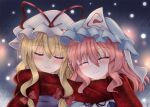 2girls blonde_hair blue_background blue_headwear blurry blush bokeh closed_eyes commentary_request depth_of_field eyebrows_visible_through_hair hair_between_eyes hat hat_ribbon head_to_head heart ibuibuyou mob_cap multiple_girls partial_commentary pink_hair red_scarf ribbon saigyouji_yuyuko scarf shared_scarf sidelocks signature smile touhou triangular_headpiece upper_body white_headwear yakumo_yukari yuri