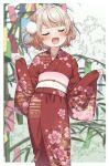 1girl :d bangs blurry blurry_background blush braid closed_eyes commission depth_of_field eyebrows_visible_through_hair facing_viewer floral_print indie_virtual_youtuber japanese_clothes kimono light_brown_hair long_sleeves obi open_mouth pinching_sleeves print_kimono red_kimono sash shigure_ui_(vtuber) skeb_commission sleeves_past_wrists smile solo sweat tanabata tanzaku virtual_youtuber wide_sleeves yukie_(kusaka_shi)