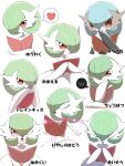 :o alternate_color blank_eyes blush closed_eyes closed_mouth commentary gardevoir gen_3_pokemon hand_up hands_up heart highres jahana_mei looking_at_viewer mega_gardevoir mega_pokemon one_eye_closed open_mouth pokemon pokemon_(creature) red_eyes shiny_pokemon smile spoken_heart tongue translated white_background yandere