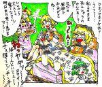 4girls apron barefoot crying hoshiguma_yuugi kisume kurodani_yamame mizuhashi_parsee morinokirin multiple_girls open_mouth touhou translation_request