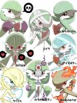 :o @_@ alternate_color bandaged_head bandages commentary fire gardevoir gen_3_pokemon glowing glowing_eyes hand_up hands_up heart highres jahana_mei looking_at_viewer open_mouth orange_eyes poison pokemon red_eyes spell_tag spoken_heart translated white_background