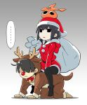 ... 1boy 1girl :< all_fours animal_costume animal_hood antlers bangs bell bell_collar between_legs black_hair black_legwear bob_cut bow bowtie christmas collar fur_trim gradient gradient_background hair_over_eyes hand_between_legs hand_on_another's_back hat holding holding_sack hood hood_down hood_up jitome looking_ahead monogatari_(series) oshino_ougi pantyhose pom_pom_(clothes) red_bow red_neckwear red_nose red_ribbon reindeer_antlers reindeer_costume reindeer_hood ribbon sack santa_costume santa_hat shaded_face shadow short_hair sitting sitting_on_person spoken_ellipsis white_fur yamanami_kousuke