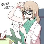 1girl arm_up bags_under_eyes bangs black-framed_eyewear blonde_hair blunt_bangs chair closed_mouth commentary gen_5_pokemon glasses green_eyes green_sweater holding korean_text labcoat long_hair looking_down nutkingcall oleana_(pokemon) outline pokemon pokemon:_twilight_wings pokemon_(anime) pokemon_(creature) ribbed_sweater sidelocks sitting sleeveless_sweater sweater tissue tissue_box trubbish white_background younger