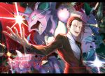 1boy black_jacket character_name claws commentary_request fingernails gen_1_pokemon giovanni_(pokemon) jacket kusuribe long_sleeves looking_to_the_side male_focus nidoking open_mouth outstretched_arm pokemon pokemon_(creature) pokemon_(game) pokemon_frlg rock short_hair signature sparkle team_rocket teeth tongue