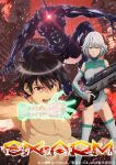 1boy 1girl bare_shoulders black_hair breasts brown_eyes character_request copyright_name elbow_gloves ex-arm gloves green_eyes gun holding holding_gun holding_weapon key_visual large_breasts nude official_art short_hair silver_hair tagme thigh-highs watermark weapon