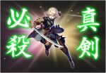 1boy adapted_costume armor blonde_hair blood cherry_blossoms dual_wielding enmto floating_hair gauntlets geta holding incoming_attack ivan_karelin japanese_armor male_focus open_mouth outline parody petals solo suneate sword tabi tiger_&_bunny torn_clothes touken_ranbu violet_eyes weapon white_outline