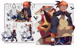 1boy arm_at_side arrow_(symbol) black_hoodie commentary_request dark_skin dark_skinned_male duraludon dynamax_band earrings fang flying_sweatdrops gen_5_pokemon gen_7_pokemon gen_8_pokemon gloves gym_leader hand_in_pocket hood hoodie jewelry looking_at_viewer male_focus musical_note open_mouth orange_headwear pokemon pokemon_(creature) pokemon_(game) pokemon_swsh raihan_(pokemon) roggenrola shigetake_(buroira) skin_fang smile sparkle spoken_musical_note tongue translation_request turtonator