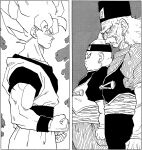 3boys absurdres android_19 arms_at_sides aura biceps black_headwear black_pants border clenched_hands closed_mouth collarbone dougi dr._gero_(dragon_ball) dragon_ball dragon_ball_z earrings expressionless face-to-face facial_hair fingernails from_side frown grey_background greyscale hands_up hat height_difference highres hoop_earrings jewelry juliet_sleeves long_hair long_sleeves male_focus monochrome multiple_boys muscular mustache official_art old old_man pants profile puffy_sleeves red_ribbon_army serious shirt side-by-side simple_background son_goku spiky_hair split_screen standing striped striped_shirt super_saiyan super_saiyan_1 toriyama_akira upper_body waistcoat white_border wrinkles wristband