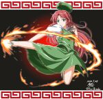 1girl aqua_eyes bangs black_background border braid clenched_hand commentary_request dated fire flying_kick folded_leg furrowed_eyebrows gradient gradient_background green_headwear green_skirt green_vest hat_loss highres hong_meiling kicking long_hair looking_to_the_side outstretched_leg parted_bangs parted_lips puffy_sleeves red_background redhead roundhouse_kick serious shino-puchihebi shirt side_slit signature skirt solo star_(symbol) touhou twin_braids twitter_username very_long_hair vest white_shirt