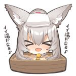 1girl animal_ear_fluff animal_ears bangs bath bathing big_head chibi commentary_request facing_viewer food fox_ears grey_hair hair_between_eyes highres holding holding_food original partially_submerged ponytail sidelocks simple_background solo translation_request water white_background yuuji_(yukimimi)