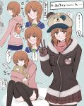 1girl =3 akumano_riddle animal_print arm_behind_back bad_id bad_twitter_id bandaid bangs bear_hat bear_print bed_sheet black_coat black_legwear blue_jacket blush boko_(girls_und_panzer) brown_eyes brown_gloves brown_hair brown_headwear brown_skirt cabbie_hat casual closed_eyes closed_mouth clothes_writing coat convenient_censoring cropped_torso double-breasted drawstring eyebrows_visible_through_hair eyes_visible_through_hair frown fur-trimmed_coat fur_trim girls_und_panzer gloves green_background hat highres holding holding_stuffed_toy hood hood_down hooded_coat hoodie jacket light_frown long_sleeves looking_at_another looking_at_viewer miniskirt nishizumi_miho on_bed ooarai_school_uniform open_mouth parted_lips pillow pink_shirt plaid plaid_skirt pleated_skirt pout romaji_text school_uniform shirt short_hair simple_background skirt smile sparkle standing stuffed_animal stuffed_toy teddy_bear thigh-highs translated v winter_uniform