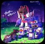 3boys arm_cannon artist_name border cat_teaser chibi decepticon holding holding_toy kneeling kyarara_renan laughing mecha multiple_boys night night_sky one_knee open_mouth ravage red_eyes shoulder_cannon sky soundwave star_(sky) starry_sky starscream toy transformers visor weapon