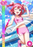 blush character_name dress green_eyes kurosawa_ruby love_live!_school_idol_festival love_live!_sunshine!! pink_hair short_hair smile sports wink